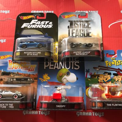 2017 Hot Wheels Retro Entertainment 5 Car Set Retro Mix D