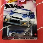 Nissan Skyline GT-R (BCNR33) 2020 Hot Wheels Fast & Furious Quick Shifters