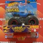 Rodger Dodger 2/75 Crash Legends 1/7 2021 Hot Wheels Monster Trucks Case A