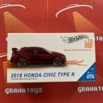 2018 Honda Civic Type R 2021 Hot Wheels ID Cars Case B