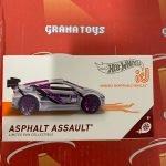 Asphalt Assault 2021 Hot Wheels ID Cars Case D