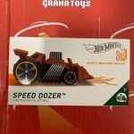 Speed Dozer 2021 Hot Wheels ID Cars Case D