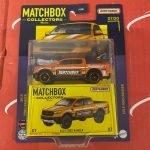 2019 Ford Ranger 7/20 2021 Matchbox Collectors Mix H