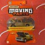 1963 Chevy C10 Pickup 2021 Matchbox Moving Parts Series Case L